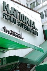 National2