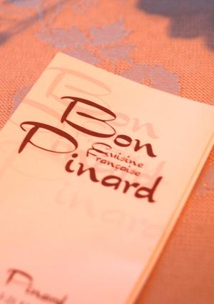 Bon_pinard_3