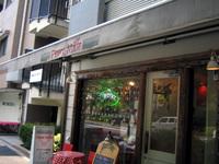 04junyoyogi2