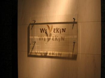 WEYAKIN1