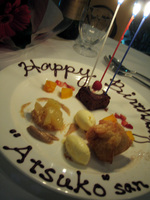 atsuko-birthday