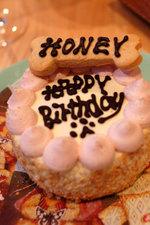 Honeyday5