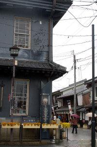 Kurokabe8