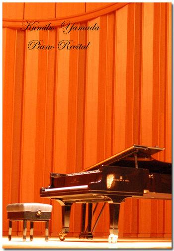 Pianorecital_1